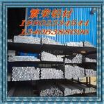 大量库存进口铝棒7050T7451