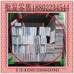 主營  鋁排  鋁管  鋁棒  鋁板