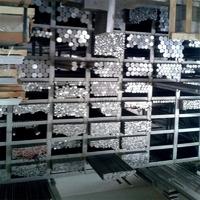 供应铝合金铝排工业铝型材