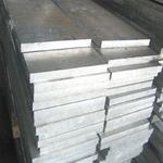 國標7075鋁排  鋁扁條  鋁方棒