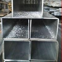 6061铝管大口径铝管 铝管薄壁铝管