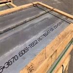 销售5754拉伸铝板   6061合金铝板