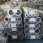 硬质铝管厂家、LY12铝管厚壁铝管