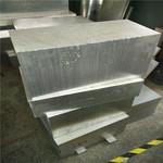 海北防锈铝板厂家直销