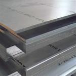 厚壁铝管宁德价格