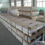 5754化工用铝板多少钱一吨