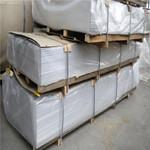 2A02中厚铝板市场价格