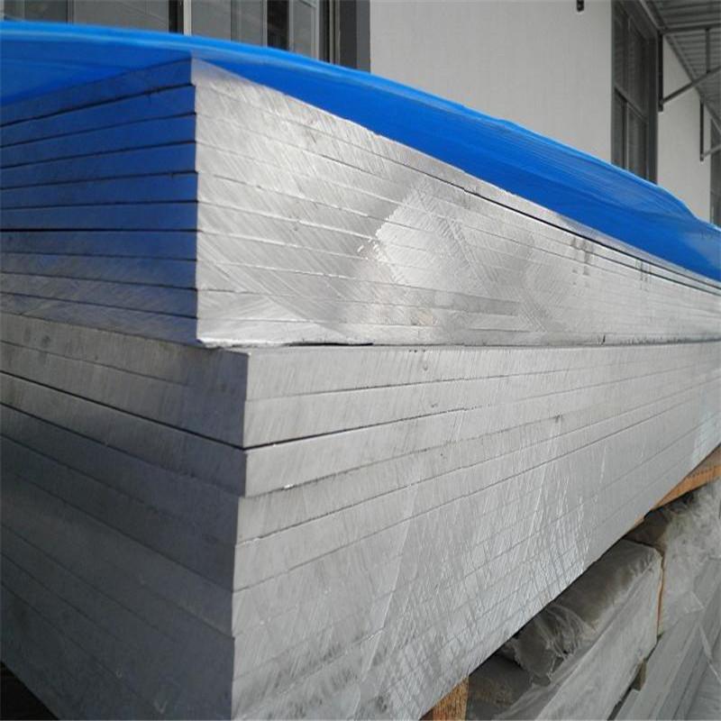 5019超厚铝板厂家现货