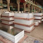 5083中厚鋁板廠家全國供應