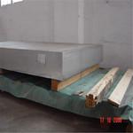 5083合金铝板厂家低价出售