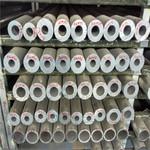 7075化工用鋁板廠家直銷