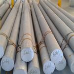 7050铝棒价格益多销售铝棒