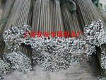 3003防銹鋁板報價 3003花紋鋁板