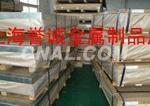 LY12贴膜铝板标准硬度 LY12铝型材