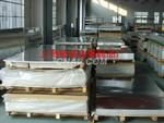 譽誠6082-T6鋁板成分