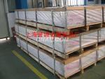 7075-T651铝板多少硬度 7075-T6铝板用途介绍