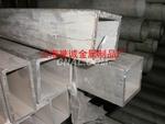 5457鋁板低價5457鋁方管