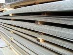 国标2A12铝棒生产、零售