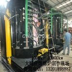 中频炉10吨钢壳