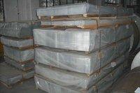 【西南鋁】7075鋁板標準材質