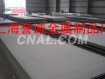 5052-H32进口铝板、氧化铝板厂家