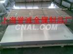 优质5754O态氧化铝板5754铝厂家