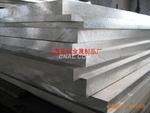 西南鋁5754耐磨鋁板5754鋁合金板