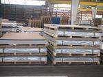 6061-O态进口铝板成分6061铝方管