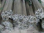 5A02铝板【O态拉伸铝板】成分表