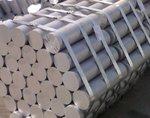 5A02热轧铝板/固熔热处理状态