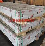 国标6082合金铝板厂家6082价格咨询