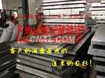 供应LY12铝板的拉丝强度