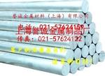 销售6063铝板6063铝方管