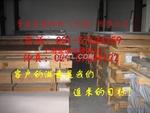 销售6061-T651铝板的拉丝强度
