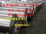 供应6061-T651铝板美铝状态