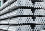 【ALCOA】2024-T6铝板、铝棒旗舰店