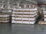 供應6061鋁板的冷作加工性能