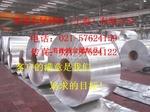 供应2A12铝板的标准硬度是多少