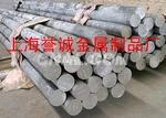 中厚铝板厂家7a04-t6铝板、铝棒厂