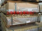 5A03氧化鋁板現貨、花紋鋁板直銷