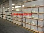 防銹鋁板3A21-H32進口鋁板廠家