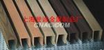 木紋鋁型材廠家  木紋轉印100*44