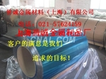 德国安铝Miro4镜面铝板出厂价批发