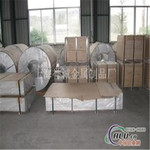 工业纯铝板1050-H24铝板、铝卷厂家