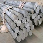 氧化鋁板5083超寬鋁板價格5083用途