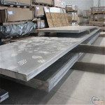 5053幕�椈T板量大優惠5053薄鋁板