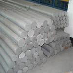 西南铝业7075铝板国标成分7075铝棒