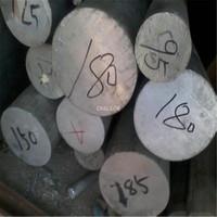 LC4-T6超厚铝板价格LC4铝棒生产