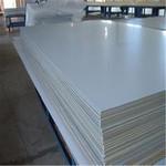 5系超宽铝板5052-H32铝板生产价格