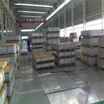 3003标牌专用铝板销售3003铝卷厂家